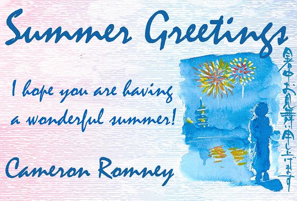 Summer Greetings | Cameron Romney