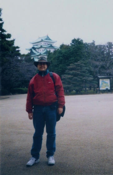 1998 at Nagoya Castle